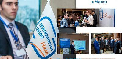 Конкурс производственных проектов в CREDO