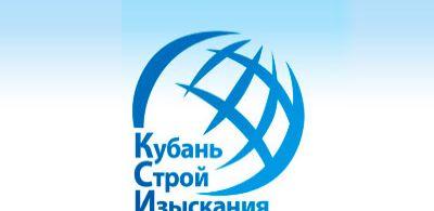 Утвержден стандарт СТО 60284311-005-2015